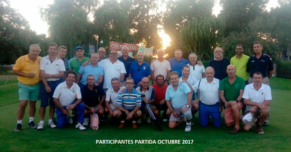 2017 PN Torneo Octubre